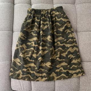 バビロン(BABYLONE)の秋服 ブランド スカート 38(ひざ丈スカート)