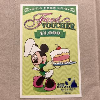 ディズニー(Disney)のfood vouher(お食事券)(レストラン/食事券)