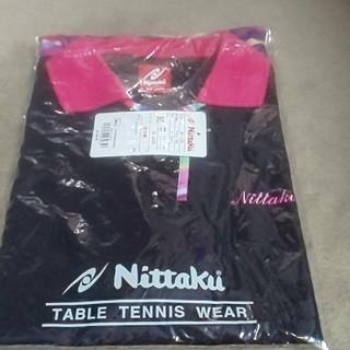 ニッタク(Nittaku)のNittakuユニホーム、新品(卓球)