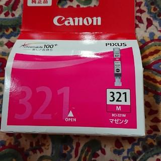 キヤノン(Canon)のキャノンPIXUS321Mピンク(オフィス用品一般)