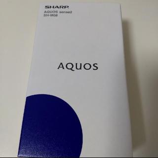 SHARP - 【新品未開封 】SHARP AQUOS sense2