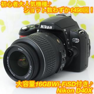 Nikon - ★優しさ溢れる一眼レフ!スマホ転送OK♪ショット数わずか☆ニコン D40X★