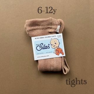 ボンポワン(Bonpoint)のsilly silas  サスペンダータイツ シリーサイラス(靴下/タイツ)