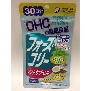 ディーエイチシー(DHC)の【DHC】フォースコリー ソフトカプセル/30~60日分(ダイエット食品)