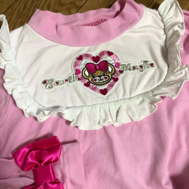 EARTHMAGIC(アースマジック)のアースマジック 長袖トップス 110 キッズ/ベビー/マタニティのキッズ服女の子用(90cm~)(Tシャツ/カットソー)の商品写真