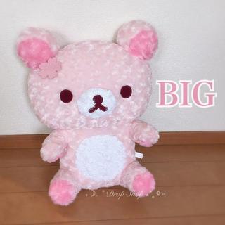 サンエックス - 𓊆 桜ピンクリラックマぬいぐるみ BIGサイズ 𓊇