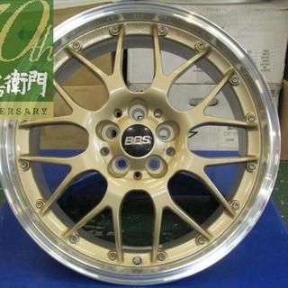 BBS RS-GT RS907H 4本セット
