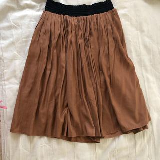 ケービーエフ(KBF)のKBF秋色スカート(ひざ丈スカート)