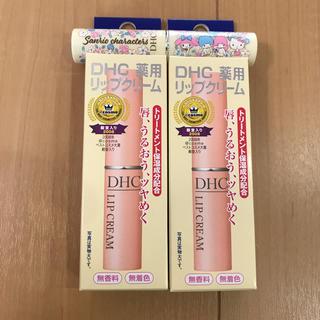 ディーエイチシー(DHC)のDHC薬用リップクリーム♡3本セット【現品限り】(リップケア/リップクリーム)