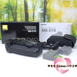 Nikon - Nikon ニコン MB-D10バッテリーグリップ★1044-1