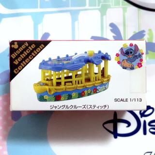 Disney - 未開封 ディズニー トミカ ジャングルクルーズ スティッチ ver.