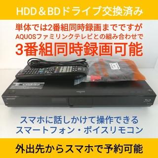 SHARP - SHARP ブルーレイレコーダー【BD-W1200】◆HDD&BDドライブ交換済
