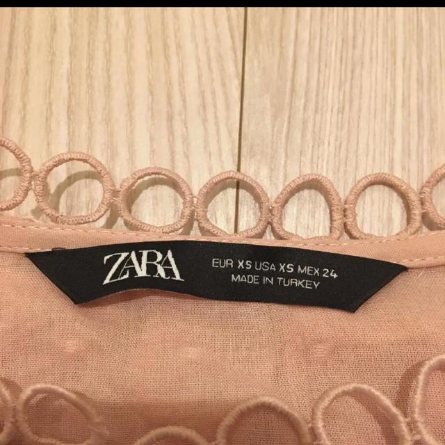 ZARA(ザラ)のzara  ブラウス  サイズxs  一度のみ着用 レディースのトップス(シャツ/ブラウス(長袖/七分))の商品写真