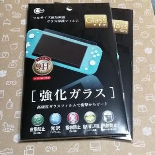 最安値 任天堂 スイッチ ライト switch lite ガラスフィルム2枚(家庭用ゲーム機本体)