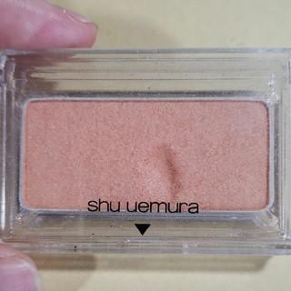 shu uemura - シュウウエムラ チーク