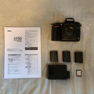 Nikon - ニコン D750 (Nikon D750)ボディ おまけあり