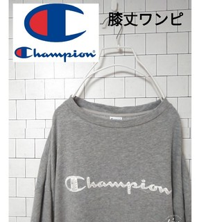 Champion - 【Champion】レディース古着 ワンポイントロゴ ゆるだぼ 膝丈ワンピース