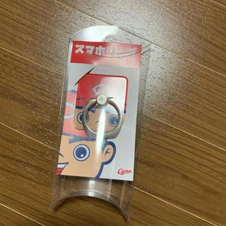 広島東洋カープ - スマホリング 広島カープ カープ