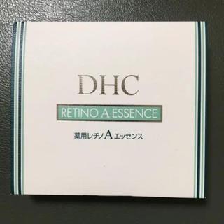 ディーエイチシー(DHC)のDHC薬用レチノAエッセンス 5g×3本(美容液)