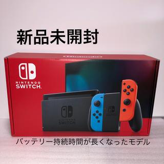 Nintendo Switch - 【新品未開封】Nintendo Switch 本体