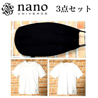 ナノユニバース(nano・universe)の【新品】nano・universe  Tシャツ M×2枚 メッシュバッグ セット(Tシャツ/カットソー(半袖/袖なし))