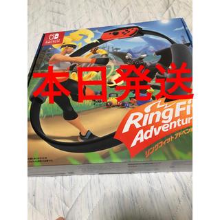 ニンテンドウ(任天堂)のNintendo Switch リングフィットアドベンチャー(家庭用ゲームソフト)