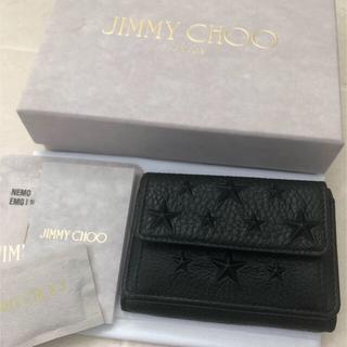 JIMMY CHOO - 新品未使用 JIMMY CHOO ジミーチュウ NEMO EMG 三つ折り財布