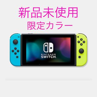 ニンテンドースイッチ(Nintendo Switch)のニンテンドースイッチ 新型 本体 ネオンブルー/ネオンイエロー(家庭用ゲーム機本体)