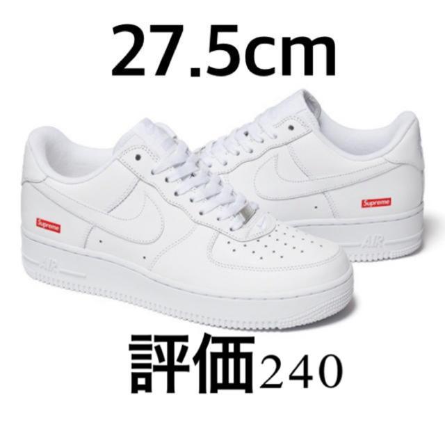 Supreme(シュプリーム)の27.5 Supreme Nike® Air Force エアフォース  メンズの靴/シューズ(スニーカー)の商品写真