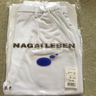 ナガイレーベン(NAGAILEBEN)のナガイレーベン★パンツ★Mサイズ(その他)
