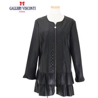 GALLERY VISCONTI - 【新品未使用】ギャラリービスコンティ ティアードフェイクレザージャケット