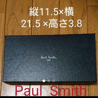 ポールスミス(Paul Smith)のポールスミス 長財布 空箱(その他)