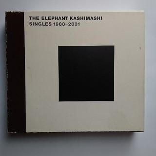エレファントカシマシ 1988-2001(ポップス/ロック(邦楽))