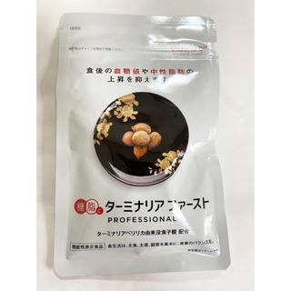 新品 ターミナリアファースト(ダイエット食品)
