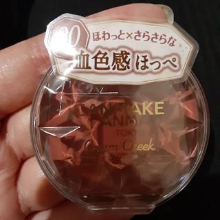 キャンメイククリームチーク20★セール品★