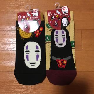 ジブリ(ジブリ)の靴下 ソックス 千と千尋の神隠し カオナシ 23〜25cm(ソックス)