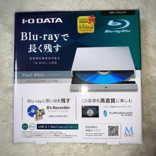 アイオーデータ(IODATA)のDVDドライブ(PC周辺機器)