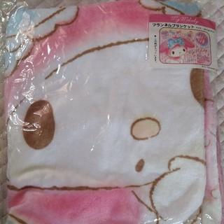 サンリオ(サンリオ)のマイメロディ♡フランネルブランケット70×100(毛布)