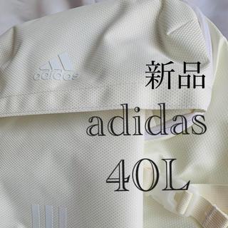 adidas - アディダス adidas バックパック リュック 40L ホワイト