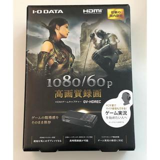 アイオーデータ(IODATA)のHDMIゲームキャプチャーGV-HDREC(その他)
