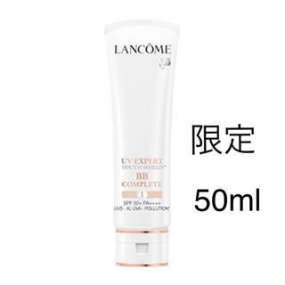 ランコム(LANCOME)のランコム UV エクスペール BB 下地 メイクアップベース 日焼け止め 乳液(BBクリーム)