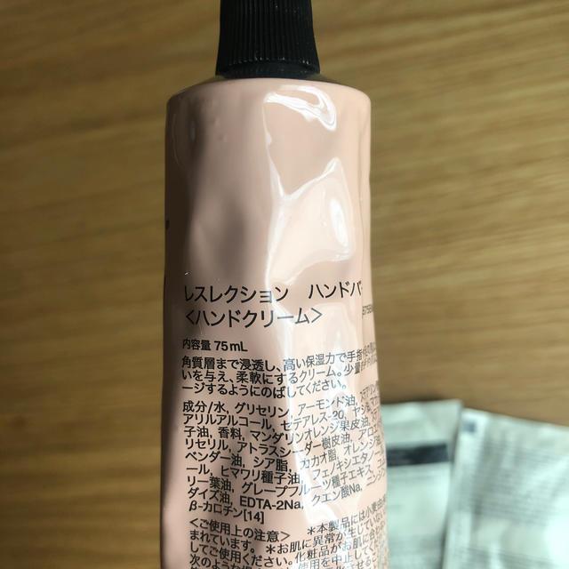 Aesop(イソップ)のAesop イソップ レスレクション ハンドクリーム コスメ/美容のボディケア(ハンドクリーム)の商品写真