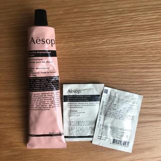 Aesop - Aesop イソップ レスレクション ハンドクリーム