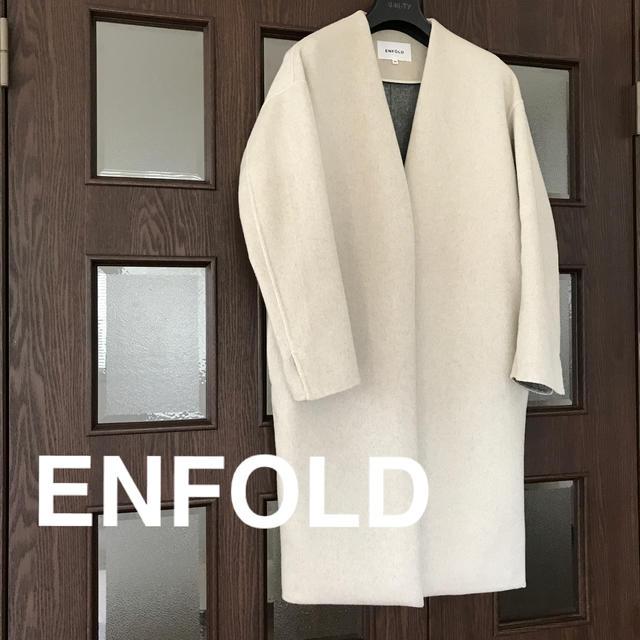ENFOLD(エンフォルド)のENFOLDエンフォルド ノーカラーコート レディースのジャケット/アウター(ロングコート)の商品写真