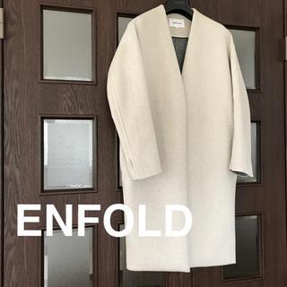 ENFOLD - ENFOLDエンフォルド ノーカラーコート
