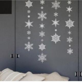 ウォールステッカー 雪華 シルバー 58170 冬 クリスマス 雪(その他)