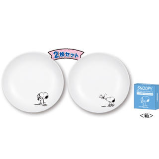 ピーナッツ(PEANUTS)のローソン コラボ PEANUTS スヌーピー ペアプレート 非売品(食器)