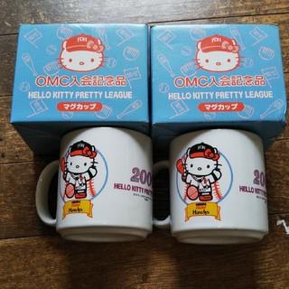 ハローキティ(ハローキティ)のHELLO KITTYマグカップ二個セット(グラス/カップ)