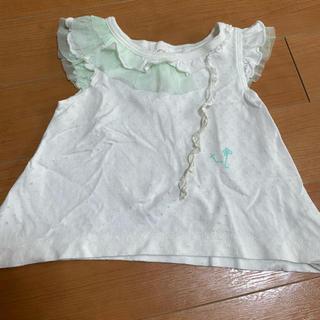 ニットプランナー(KP)のKP Tシャツ(Tシャツ)