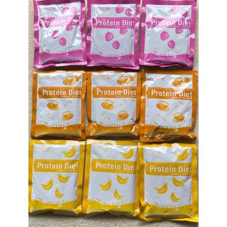 ディーエイチシー(DHC)のDHC プロテインダイエット 9袋 アソートセット(ダイエット食品)